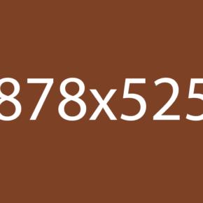 marron878x525