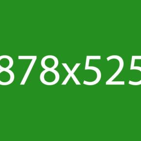 verde878x525